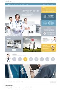 병원웹템플릿 004