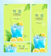 여름음료배너 011