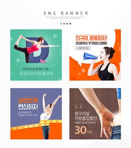 SNS 배너 018