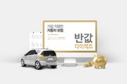 Car Service 004