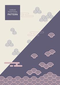 전통문양 패턴 배경
