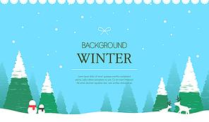 디자인 배경 겨울4 (빈나)