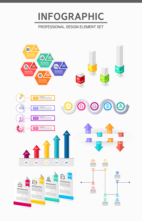 디자인 인포그래픽 묶음3 (nahye)