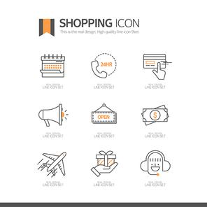 아이콘 라인 쇼핑39 (러블리하)