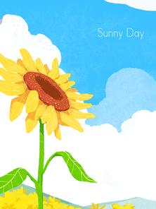 화창한 날2 (민민)