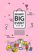 Shopping event4 (동동이)