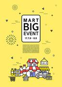 Shopping event6 (동동이)