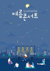 여름 밤 일러스트4 (GIONE)