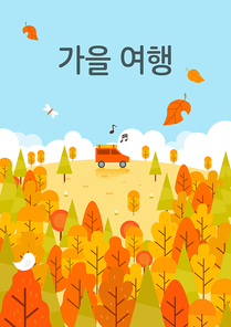가을 일러스트11 (GIONE)
