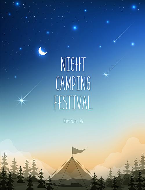 신나고 즐거운 축제를 알리는 포스터 디자인1 (러블리하)