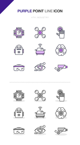 Violet Point icon10 (러블리하)