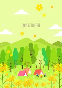 캠핑을 떠나자2 (러블리하)