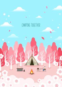 캠핑을 떠나자3 (러블리하)
