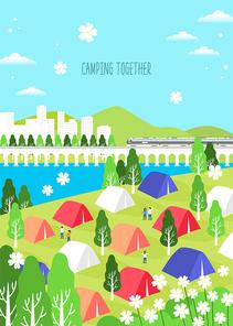 캠핑을 떠나자4 (러블리하)