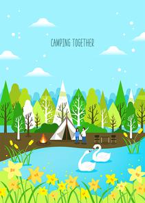 캠핑을 떠나자6 (러블리하)