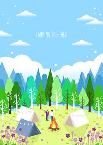 캠핑을 떠나자8 (러블리하)