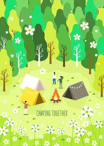 캠핑을 떠나자9 (러블리하)