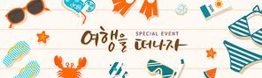쇼핑 이벤트 팝업3 (GIONE)