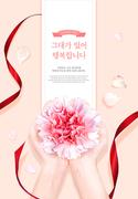 사랑과 감사3 (러블리하)