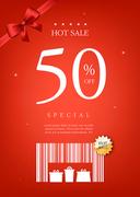 바코드 쇼핑 팝업 (GIONE)