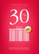 바코드 쇼핑 팝업3 (GIONE)