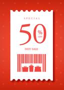 바코드 쇼핑 팝업2 (GIONE)