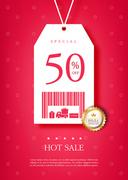 바코드 쇼핑 팝업6 (GIONE)