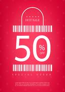 바코드 쇼핑 팝업9 (GIONE)