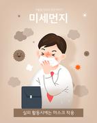 여름 건강 일러스트3 (GIONE)