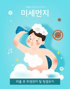 여름 건강 일러스트5 (GIONE)