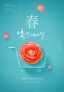 봄 쇼핑 팝업7 (GIONE)