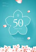 봄 쇼핑 팝업3 (GIONE)