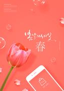봄 쇼핑 팝업 (GIONE)