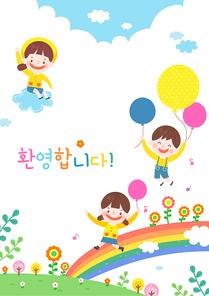 어린이집 프레임3 (GIONE)