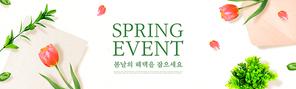 봄 이벤트 배너 (GIONE)