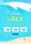 즐거운 여름 쇼핑 팝업3 (GIONE)