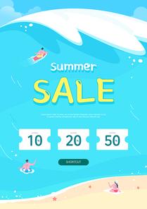 즐거운 여름 쇼핑 팝업11 (GIONE)