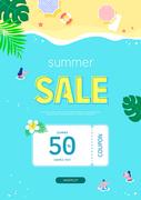 즐거운 여름 쇼핑 팝업4 (GIONE)