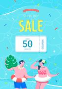 즐거운 여름 쇼핑 팝업5 (GIONE)
