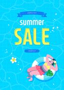 즐거운 여름 쇼핑 팝업7 (GIONE)