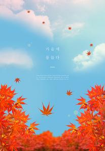 가을 감성 편집1(HYUN)