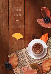가을 감성 편집4(HYUN)