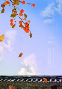 가을 감성 편집9(HYUN)