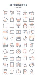 [아이콘]컬러라인아이콘-쇼핑