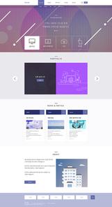 [웹디자인] 비즈니스 웹 메인페이지01