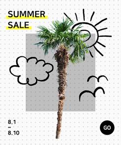 [그래픽] 여름 포스터 03