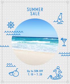 [그래픽] 여름 포스터 06