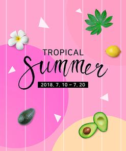 [그래픽] 여름 포스터 07
