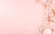 종이 야자수잎, 종이컨셉의 여름배경_028