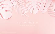 종이 야자수잎, 종이컨셉의 여름배경_040